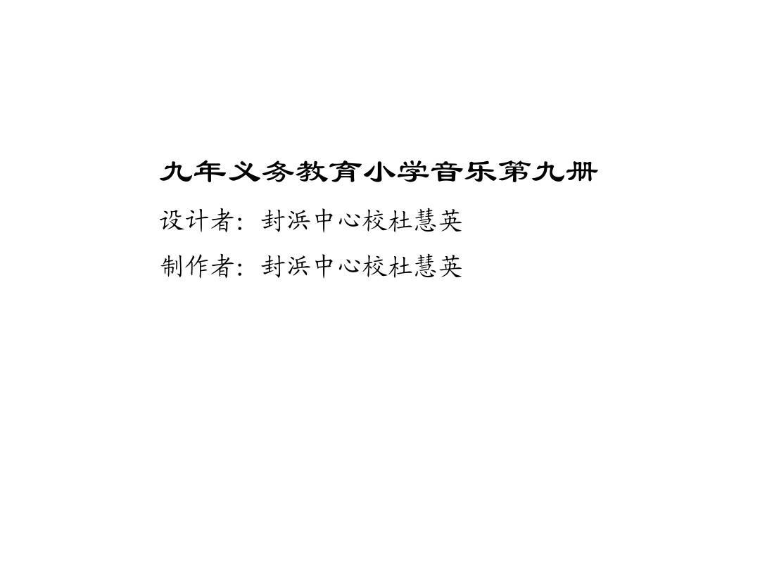 中国京剧艺术网曲库_中国京剧_文档下载