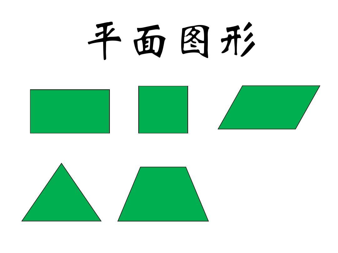 长方体与正方体的认识ppt图片