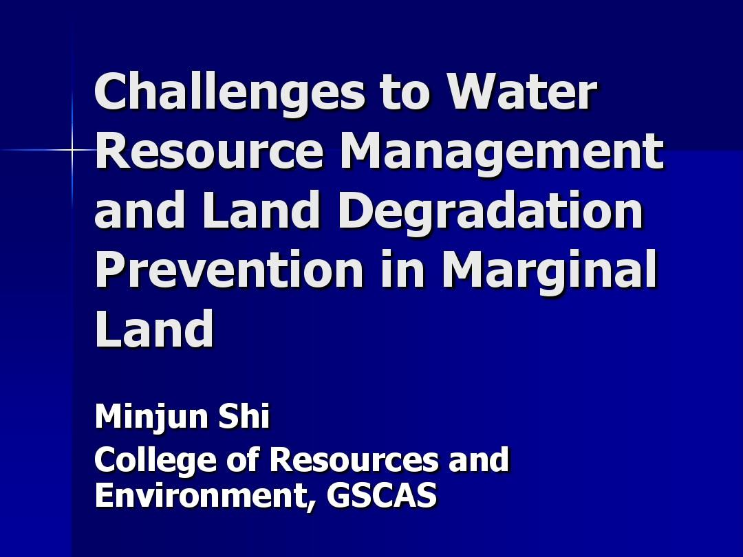 Challenges to Water Resource Management and Land Degradation Prevention in Marginal Land(石敏俊)