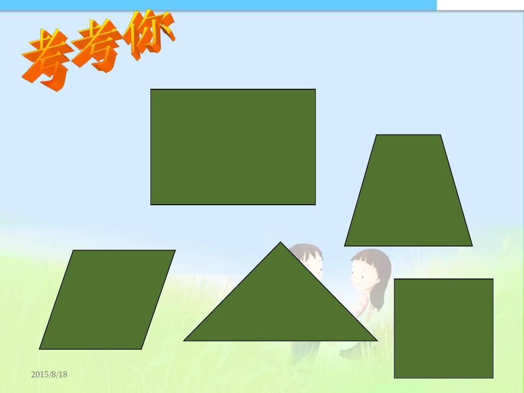 数学图案图片大全 关于数学图片大全图片