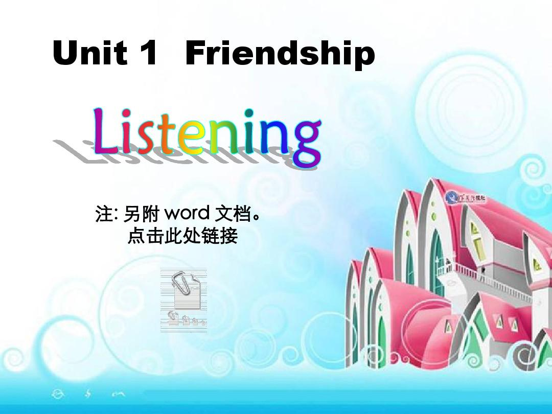 高中英语必修一Unit1 Friendship ListeningPPT