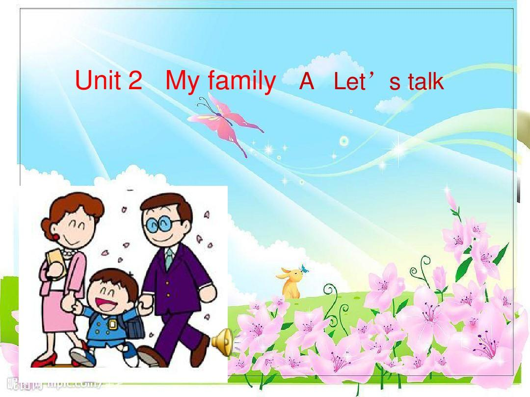最新版PEP小学英语三年级下册_Unit2_My_family