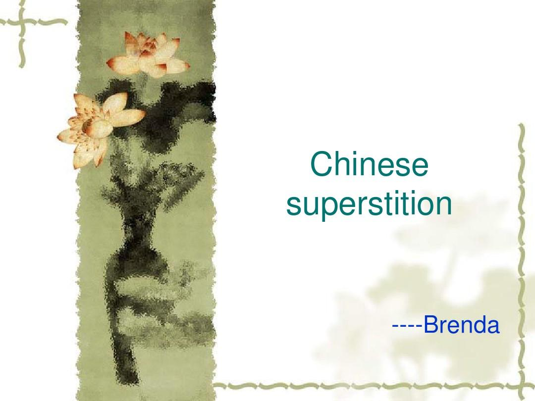 Chinese superstition