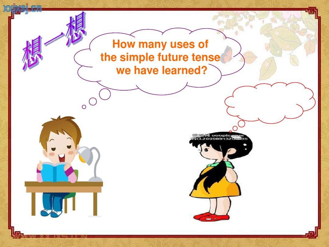 小学将来时练题_第4页 (共25页,当前第4页) 你可能喜欢 中考一般将来时 小学英语一般