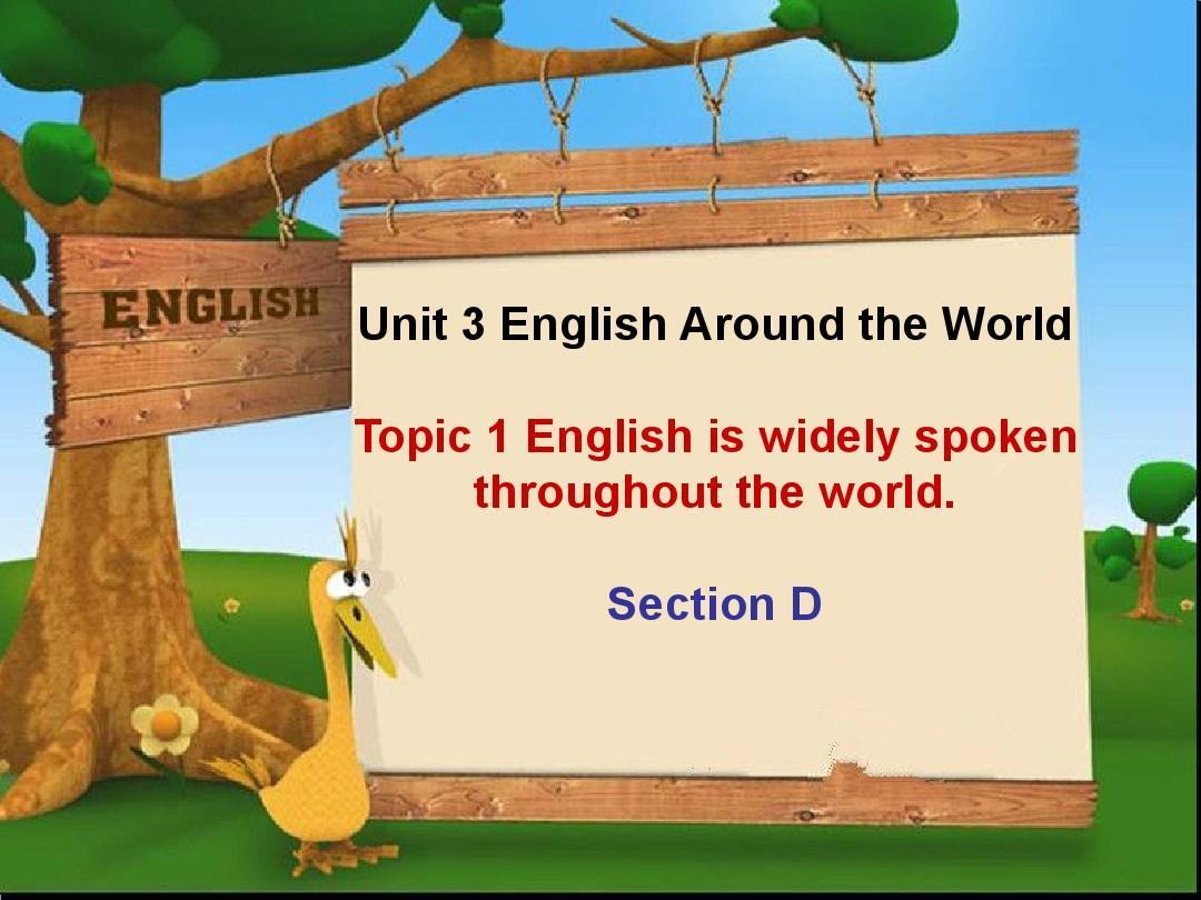 最新教学版英语九上册年级Unit3Topic1Sectv教学仁爱反思不足图片