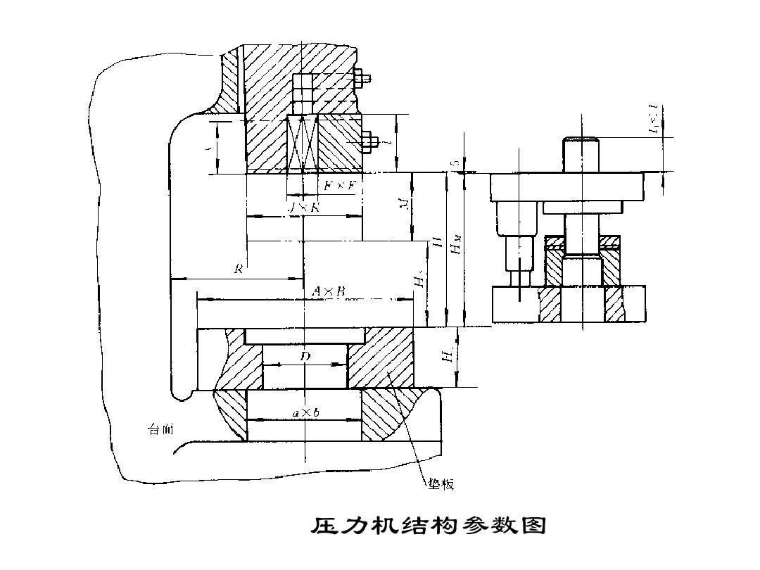 压力机结构参数图图片