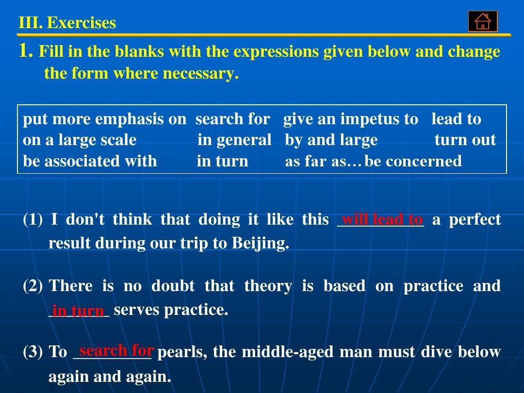 实用旅游英语教程(第二版)练习答案和翻译