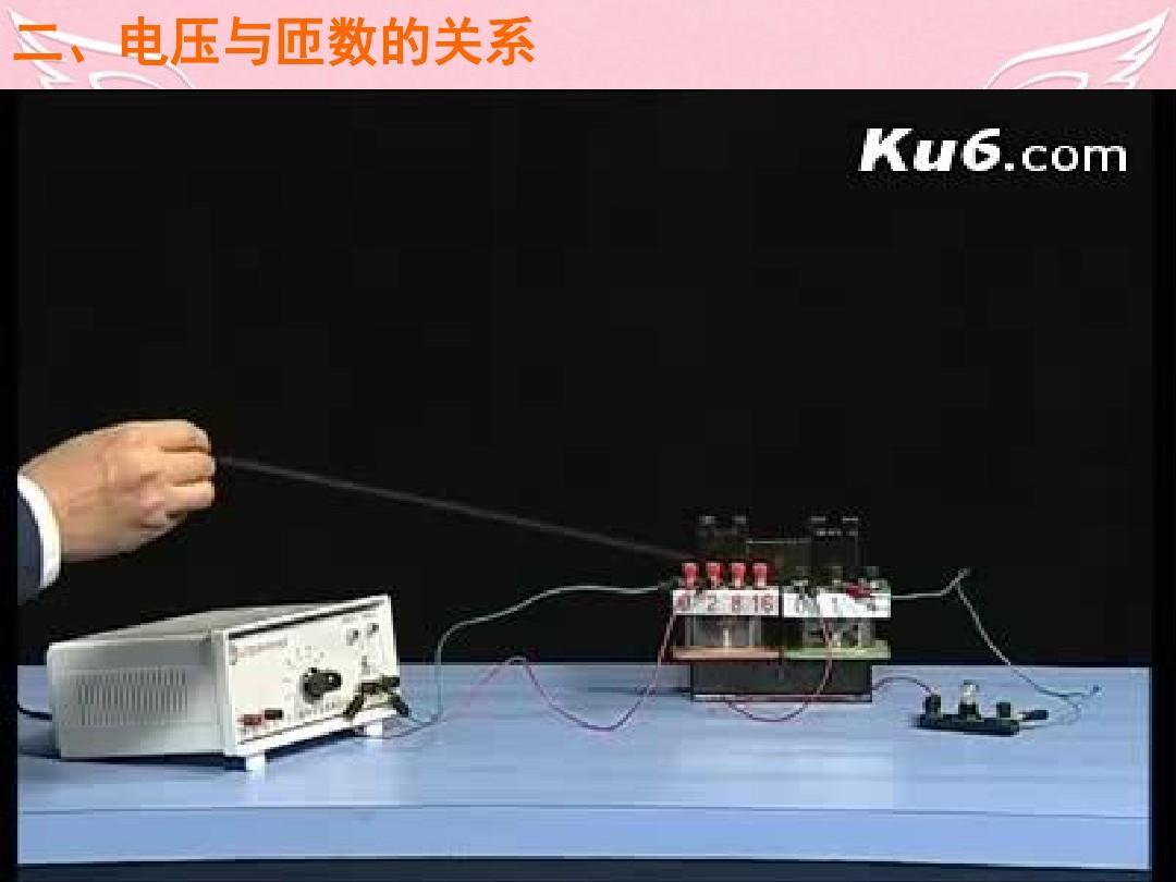 【创新设计】2015-2016高中物理学年5.4变压器资料高中连云港东方图片