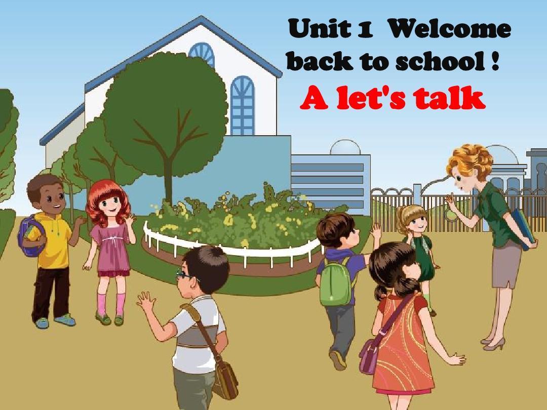 最新下册PEP版小学三年级小学英语Unit1We年级上人教五图片