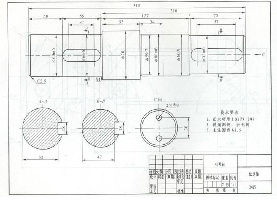 机械绘图专用图纸 机械 模具 设计 cad proe ug 习练图纸全集 首页共图片