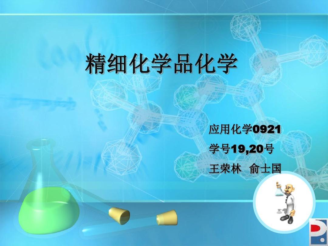 2017年上海事业单位考试大纲:光催化和应用光化学