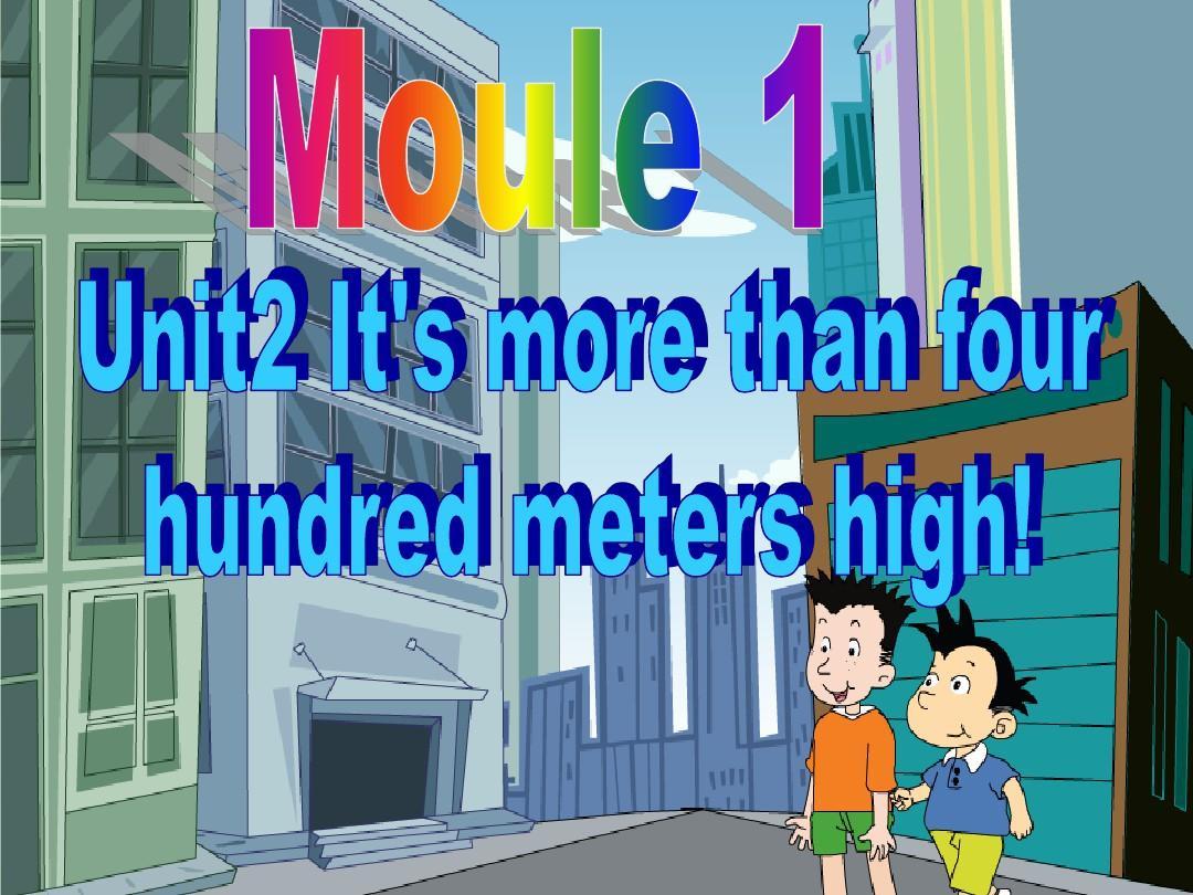 六肚皮年级英语课件-M1U2It