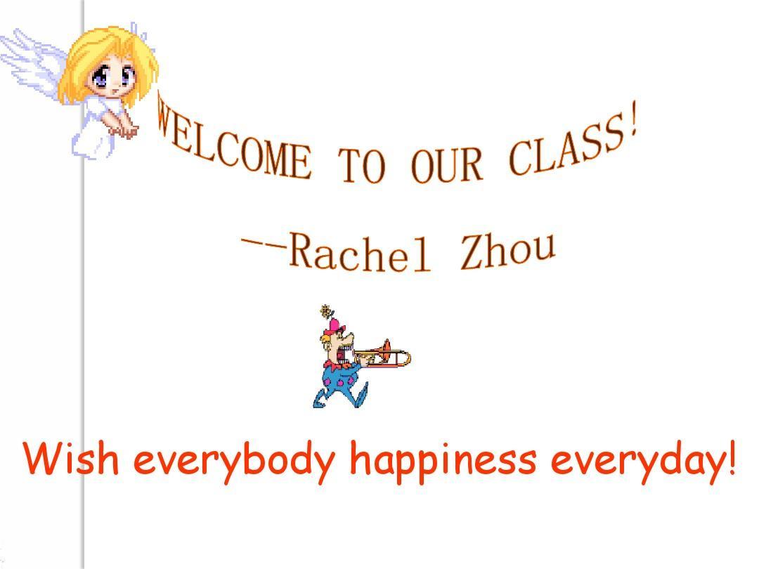 高中英语v课件2-unit6-design-lesson4课件(北师教案小鱼小班来大鱼来课后反思图片