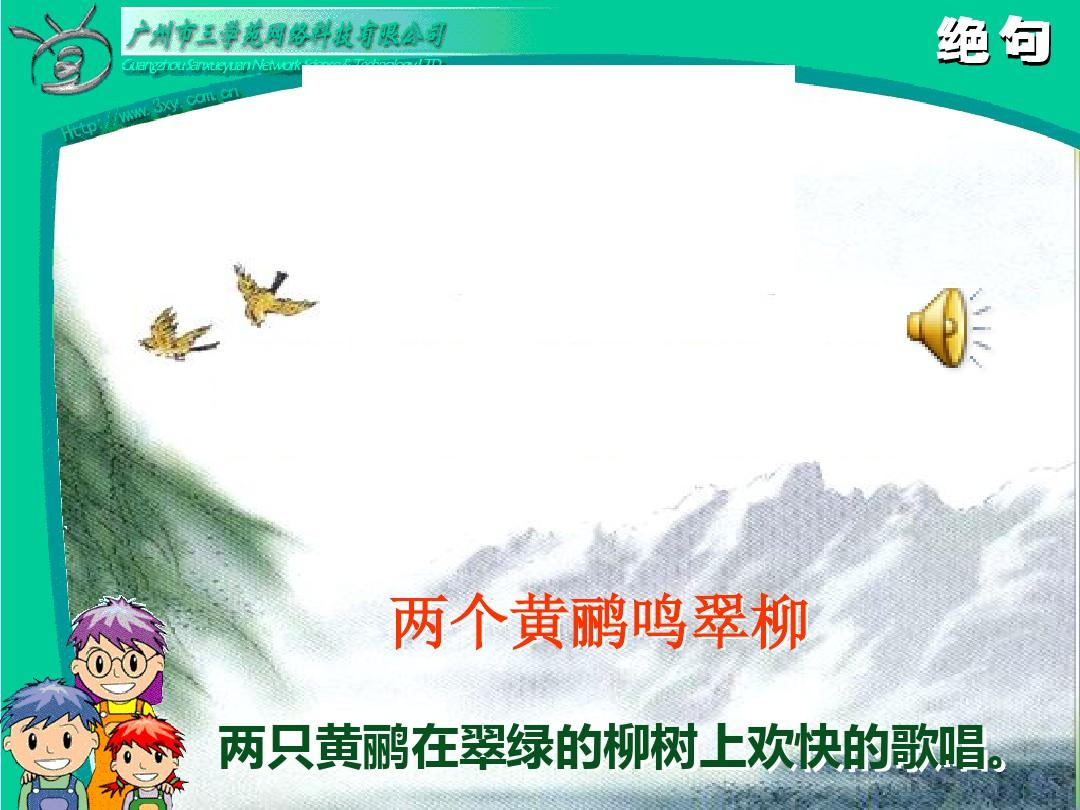 """在文学价值绝句""""吴韬""""中谈吴韬的""""沉寂""""和小李的""""春涵坦"""""""