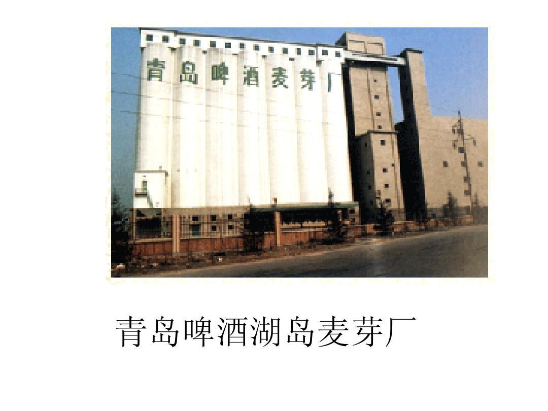 食品工厂设计电子教案4