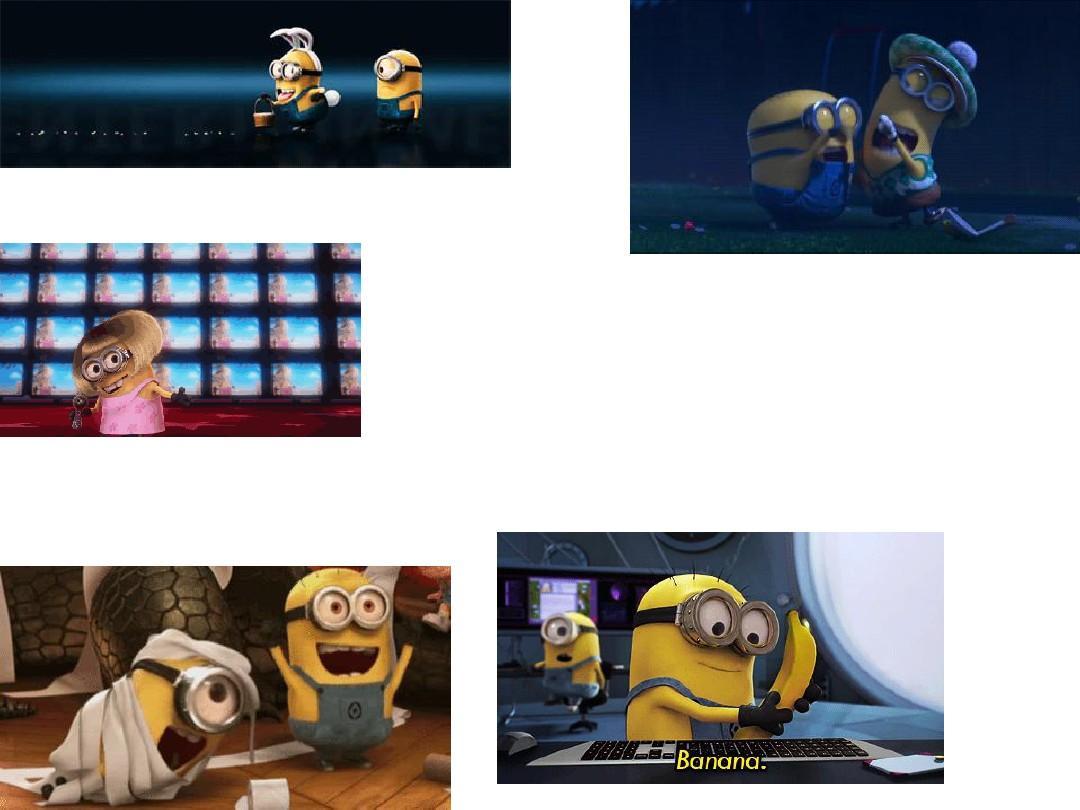 卑鄙的我小黄人用在PPT的GIF动态表情图亲亲表情包搞笑图片图片