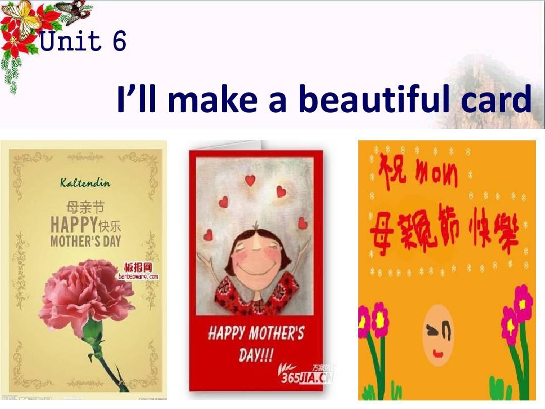 五�9llze�9�j9.���/_五年级英语下册unit6《i\'llmakeabeautifulcard》 优秀课件4(新版)湘