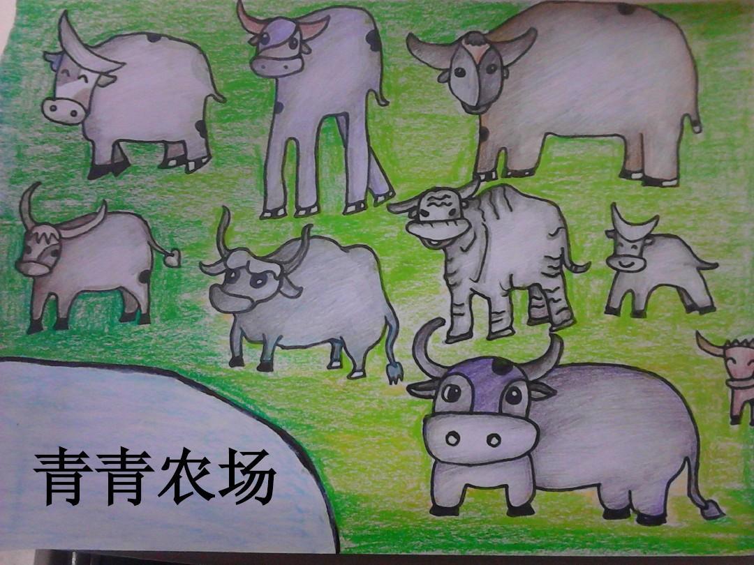 湘教版美术二年级第13课《花格子小牛》ppt图片