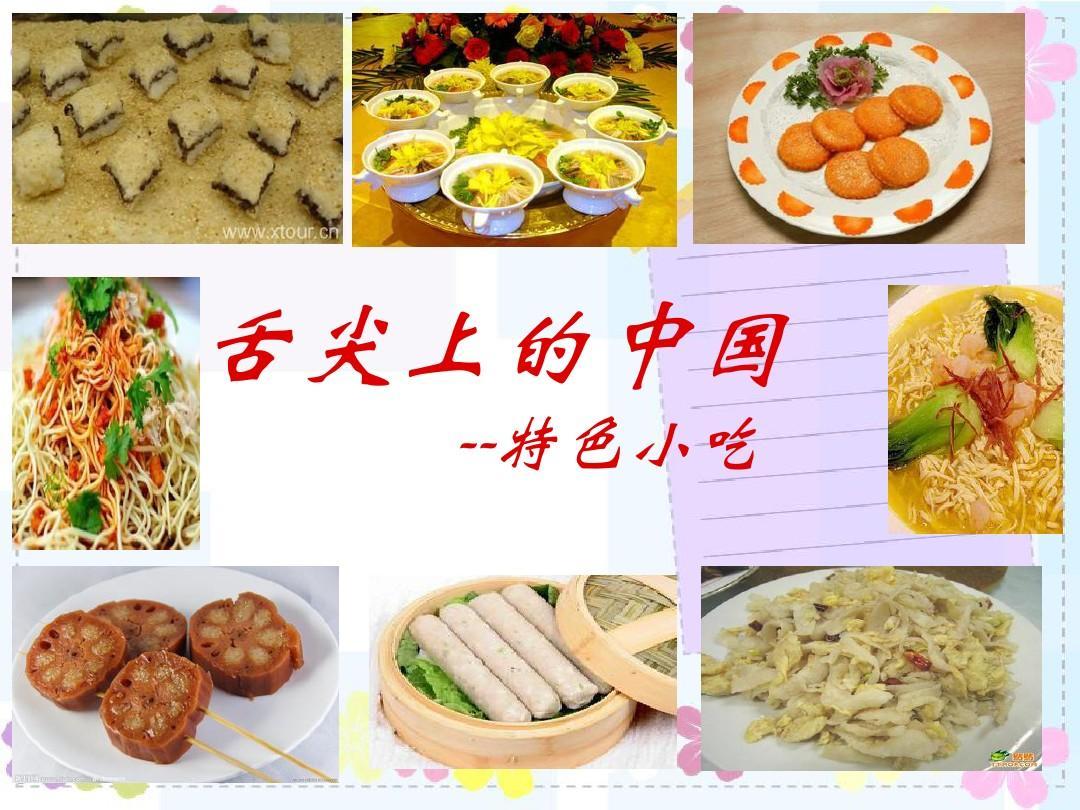 中国有什么特色小吃_现在的小吃有什么特色,最好是面食类的-中国传统面食小吃有哪些
