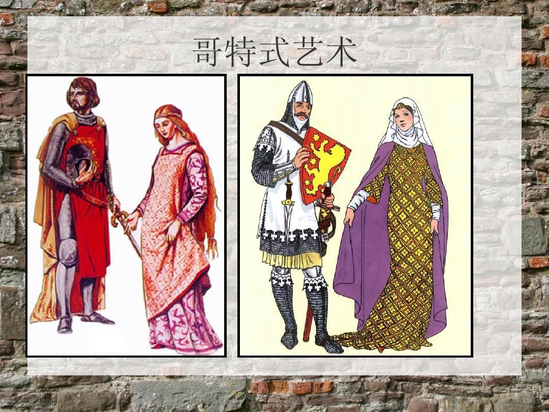 哥特式的服装风格图片