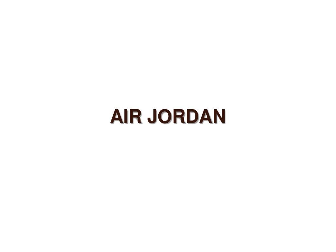 AJ品牌分析