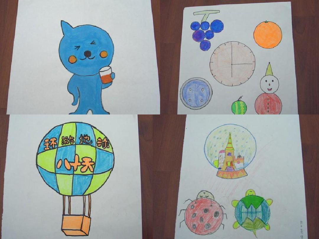 信息化教学设计的过程,案例与小学ppt思茅方法第六图片