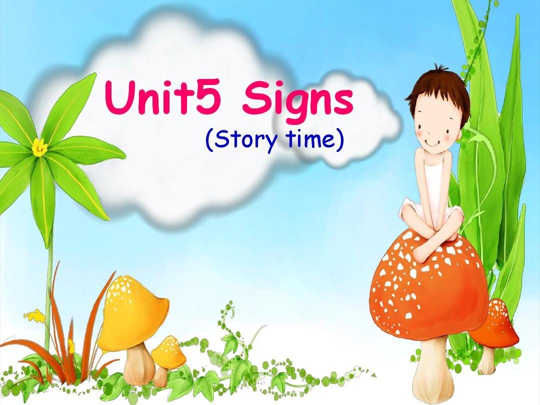小学英语牛津译林苏教版六年级上册(新版)Unit5signs Story time课件