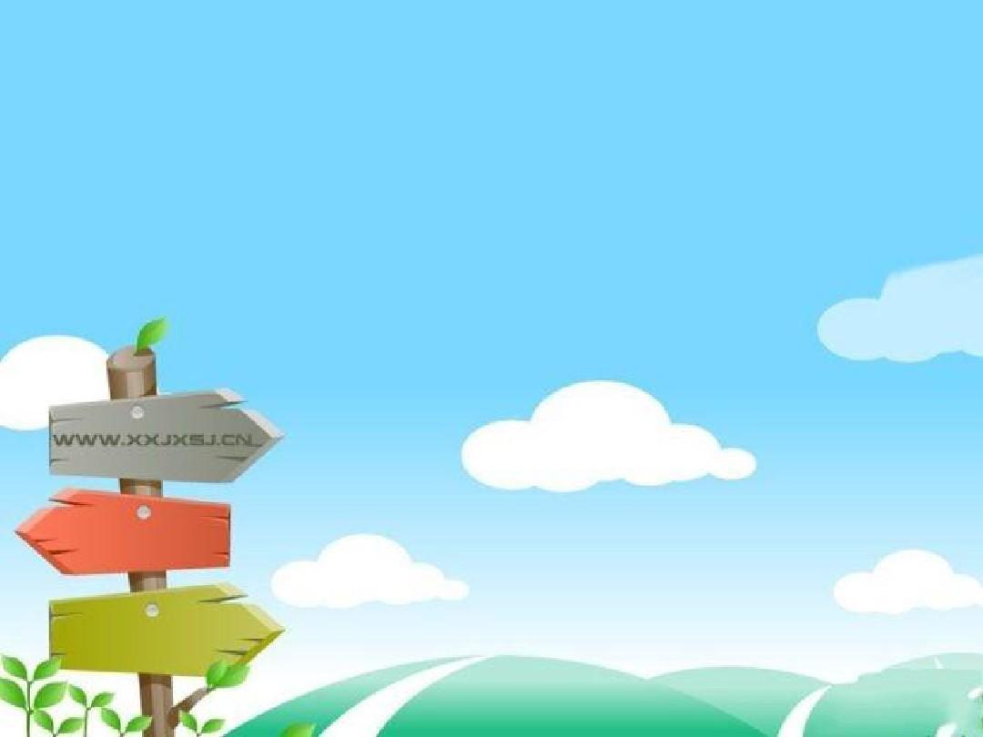 免费文档 所有分类 小学教育 语文 五年级语文 教学课件常用的ppt背景图片