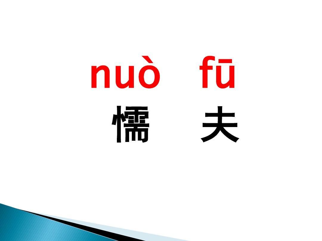 logo logo 标志 设计 图标 1080_810