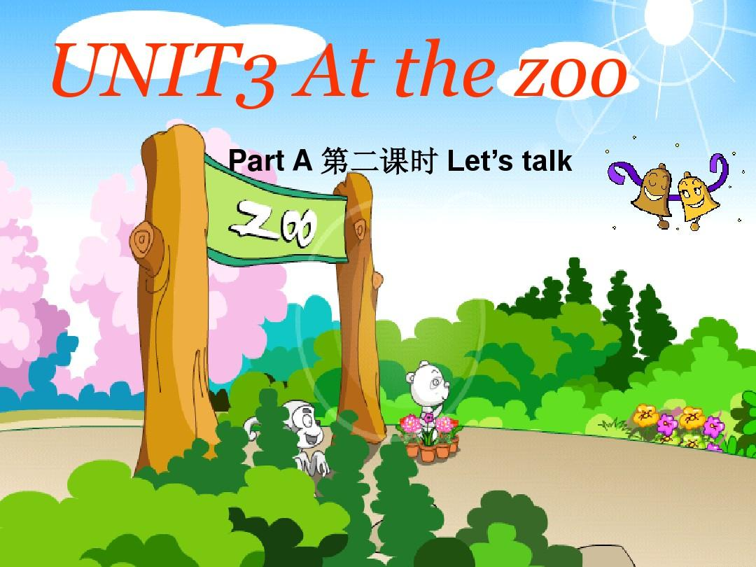 新版pep小学英语三年级下unit3 At the zoo第二课时教学课件PPT