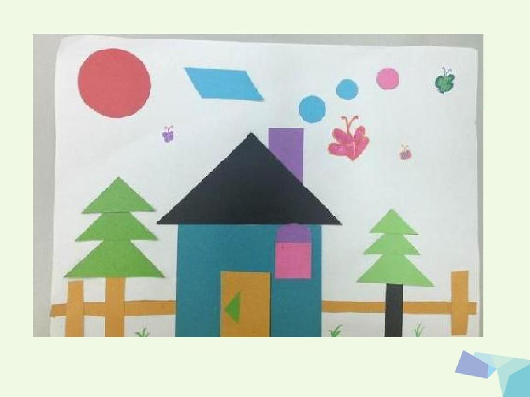 三年级美术上册第13课图形拼接课件2湘美版ppt图片