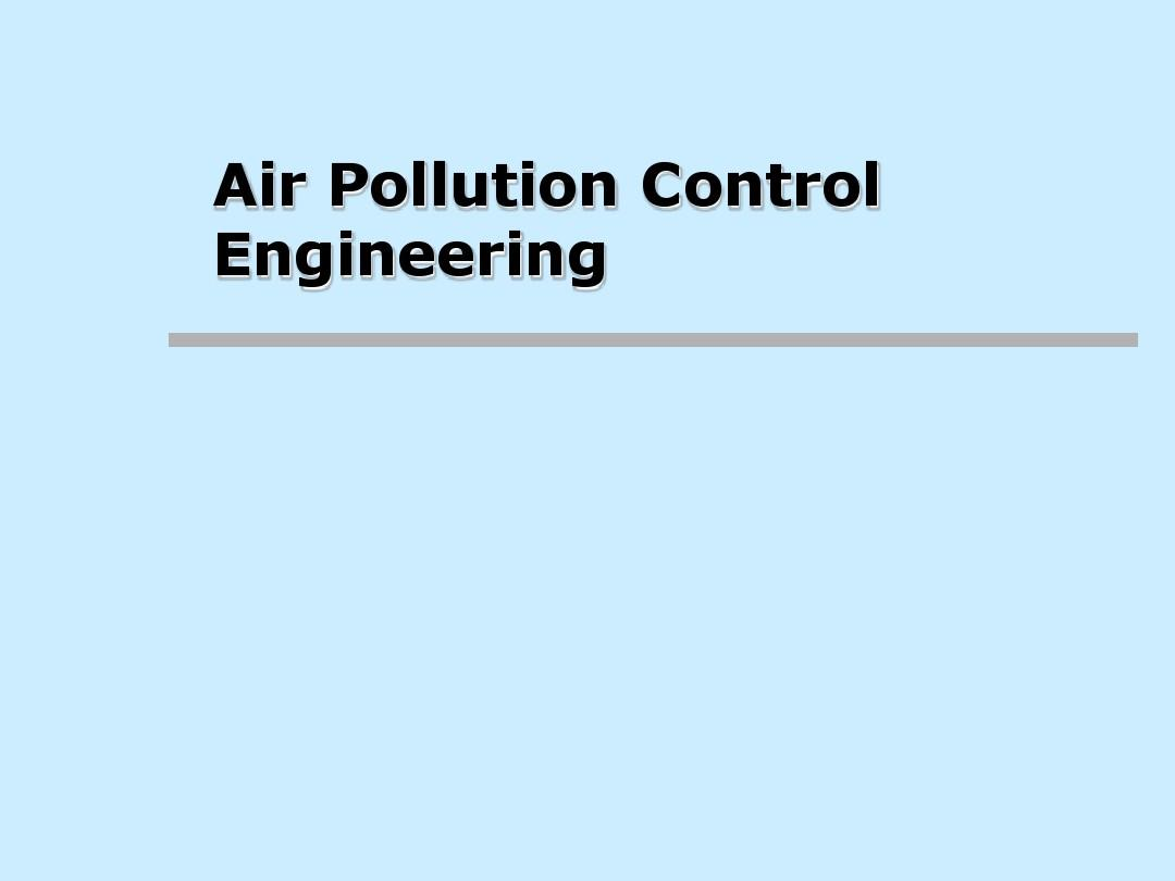Lecture 6-1 Air Pollutant Concentration Models