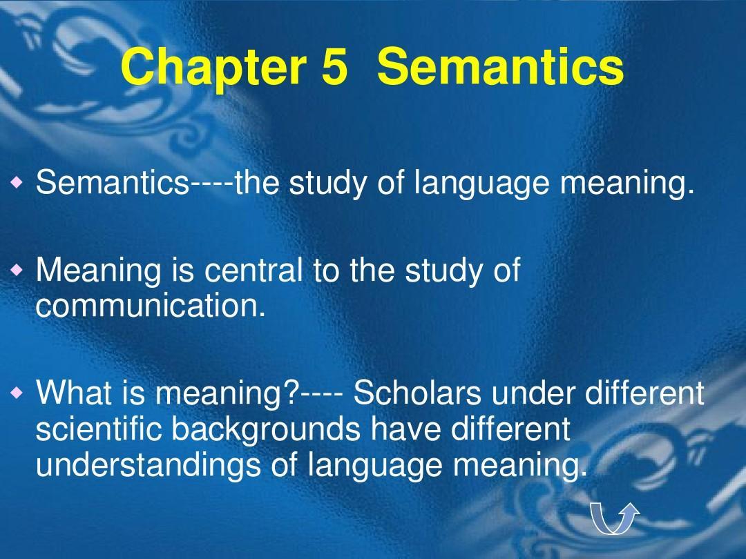 英语专业语言学课件5.semantics