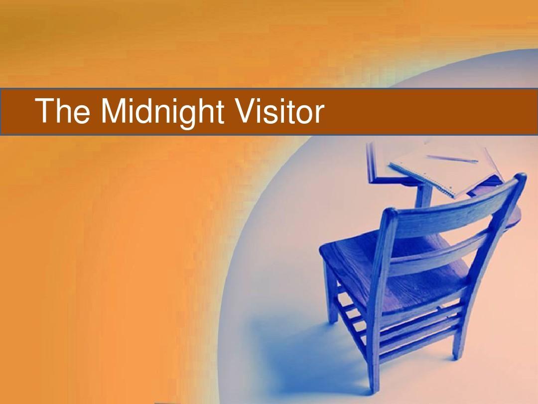《现代大学英语精读1》第四课 midnight visitor