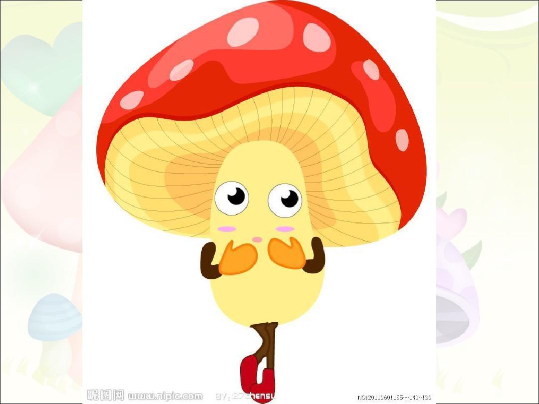 浙美版小学美术一年级下__蘑菇家园ppt图片