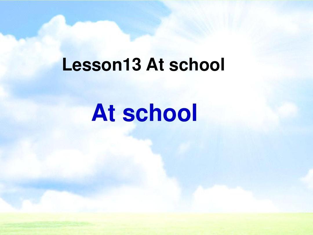 四年级英语上册《Lesson 13 At school》课件3 冀教版PPT