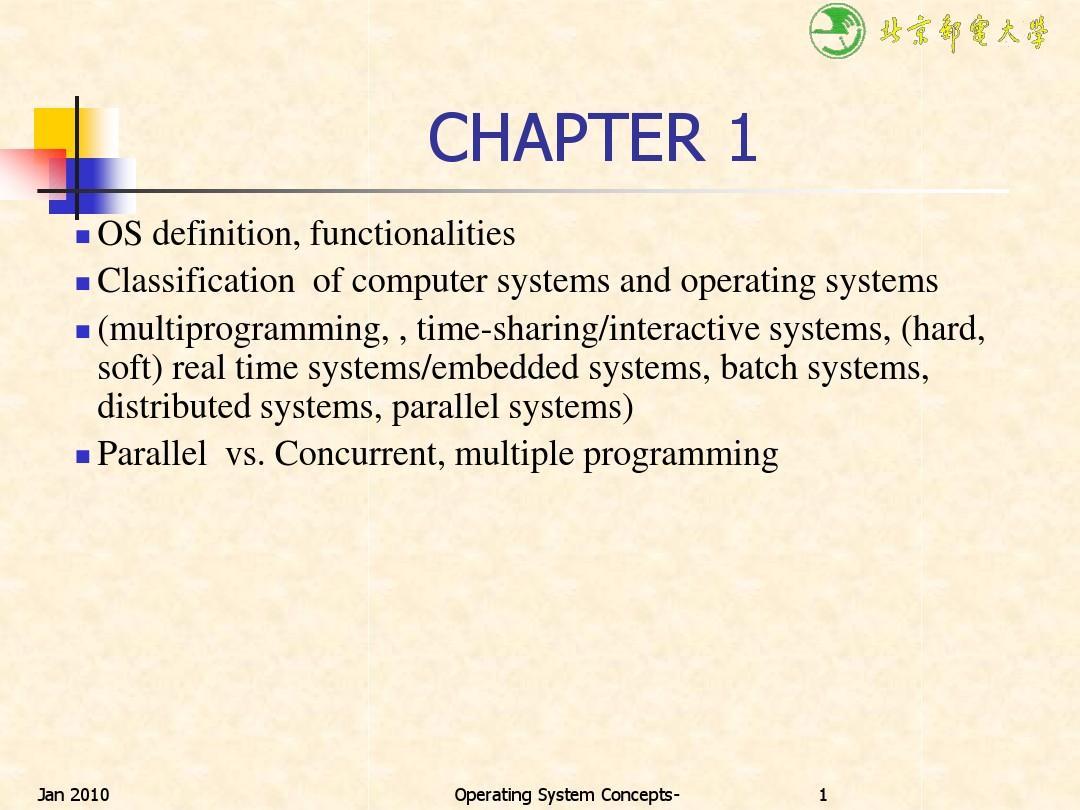 操作系统概念(英文)——大纲及总结ppt
