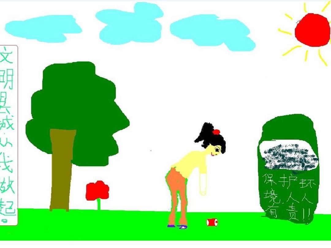 当前第1页) 你可能喜欢 环保ppt 宣传广告 绿色环保 环保海报 公益图片
