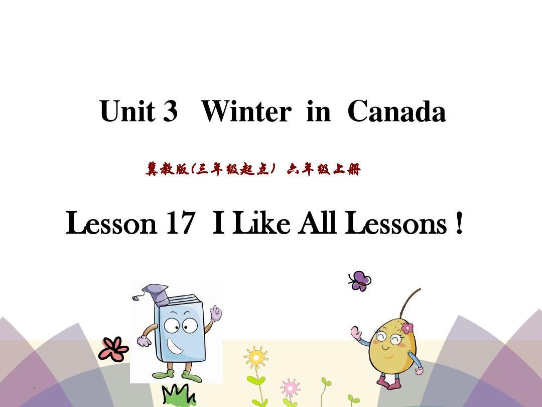 最新冀教版英语(三起)六年级上册Unit 3 Lesson17公开课课件