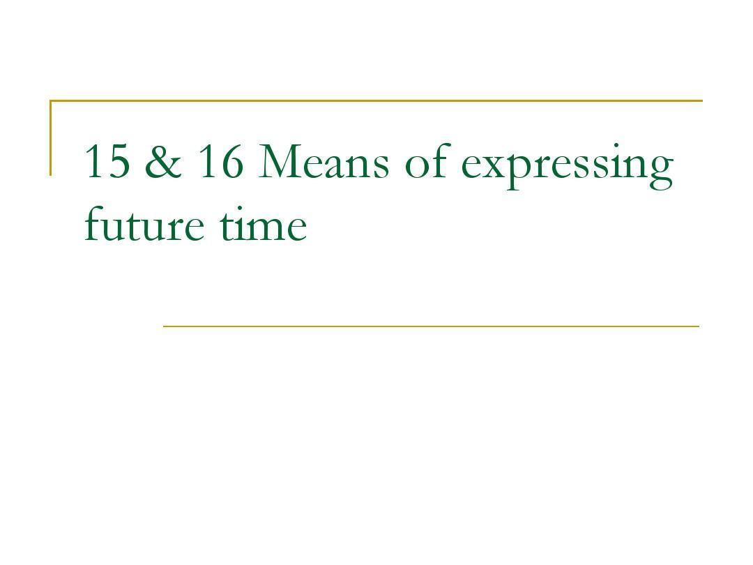 语法知识Means of expressing future time