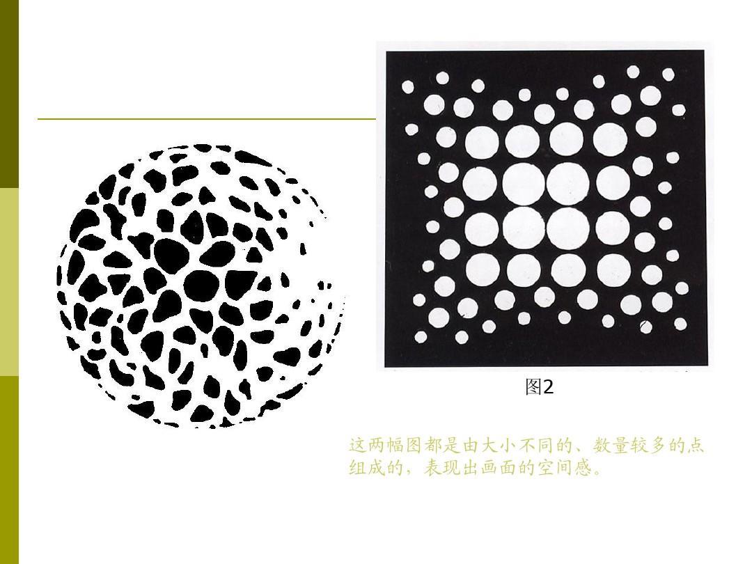 内容包含有海职07室内设计三大构成部分作业,构成点线面三大构成 点线图片