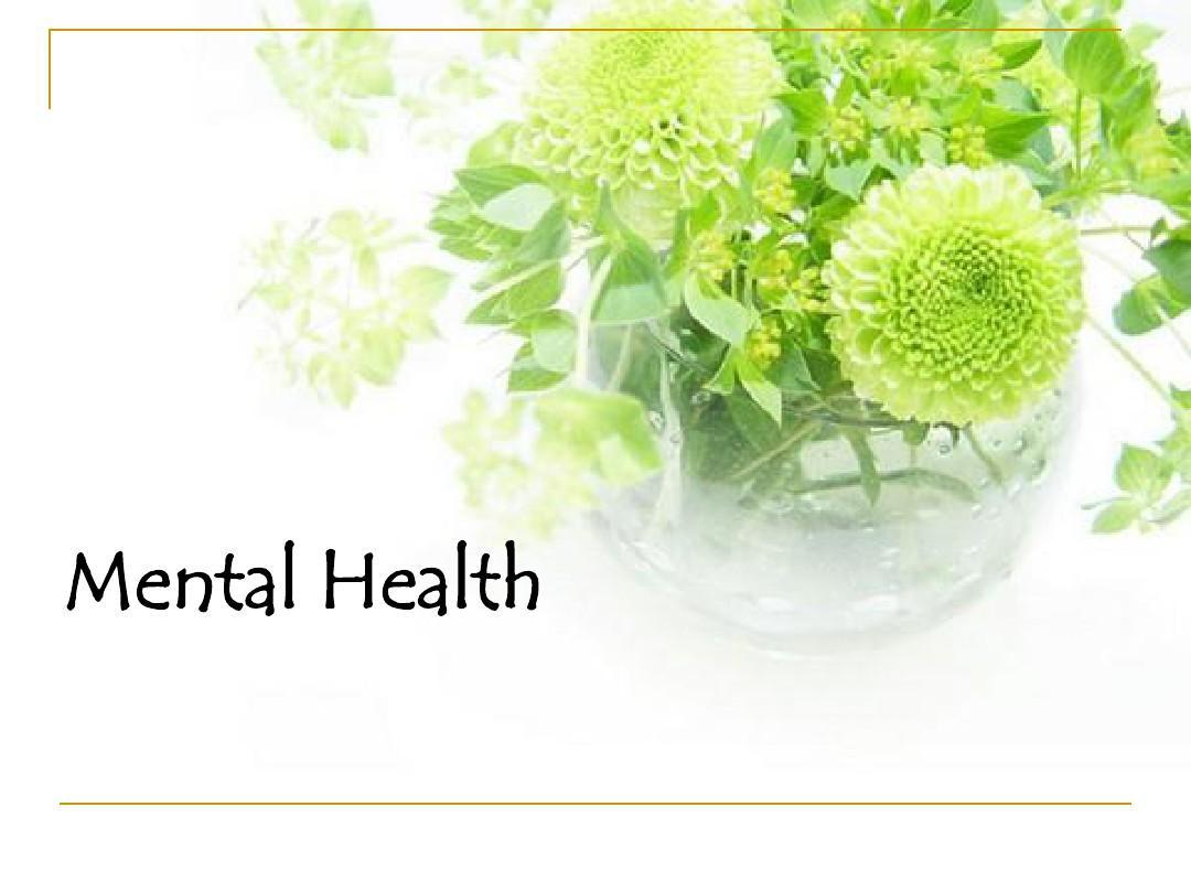 无忧文档 所有分类 高等教育 教育学 心理健康英文版ppt  英语口语课p图片