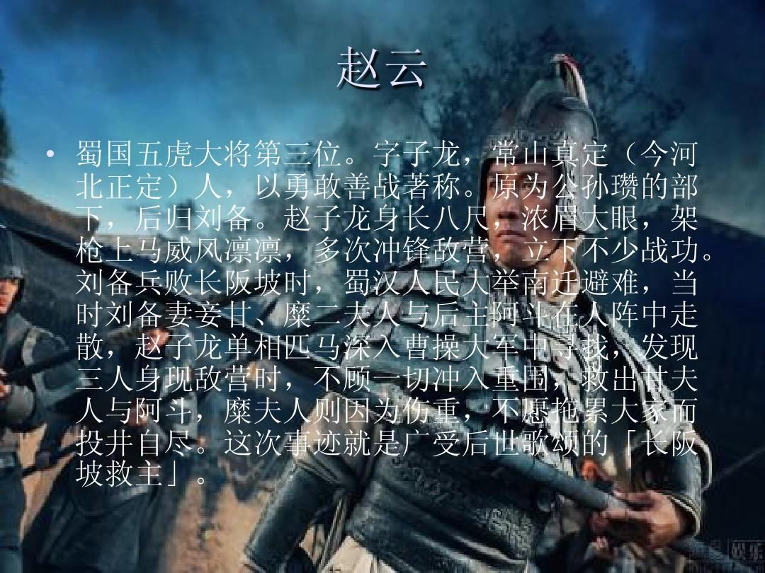 三国歇后语张飞_与三国演义中人物有关的歇后语或成语-与三国演义有关的成语 ...