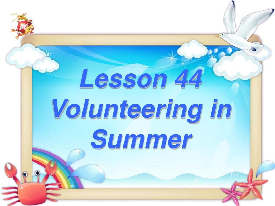 冀教版七年级英语下《Unit+8+Summer+Holiday+Is+Coming》Lesson 44(共22张PPT)