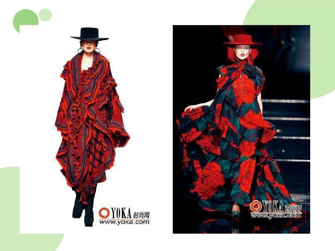 服装设计的形式美法则[1]ppt图片