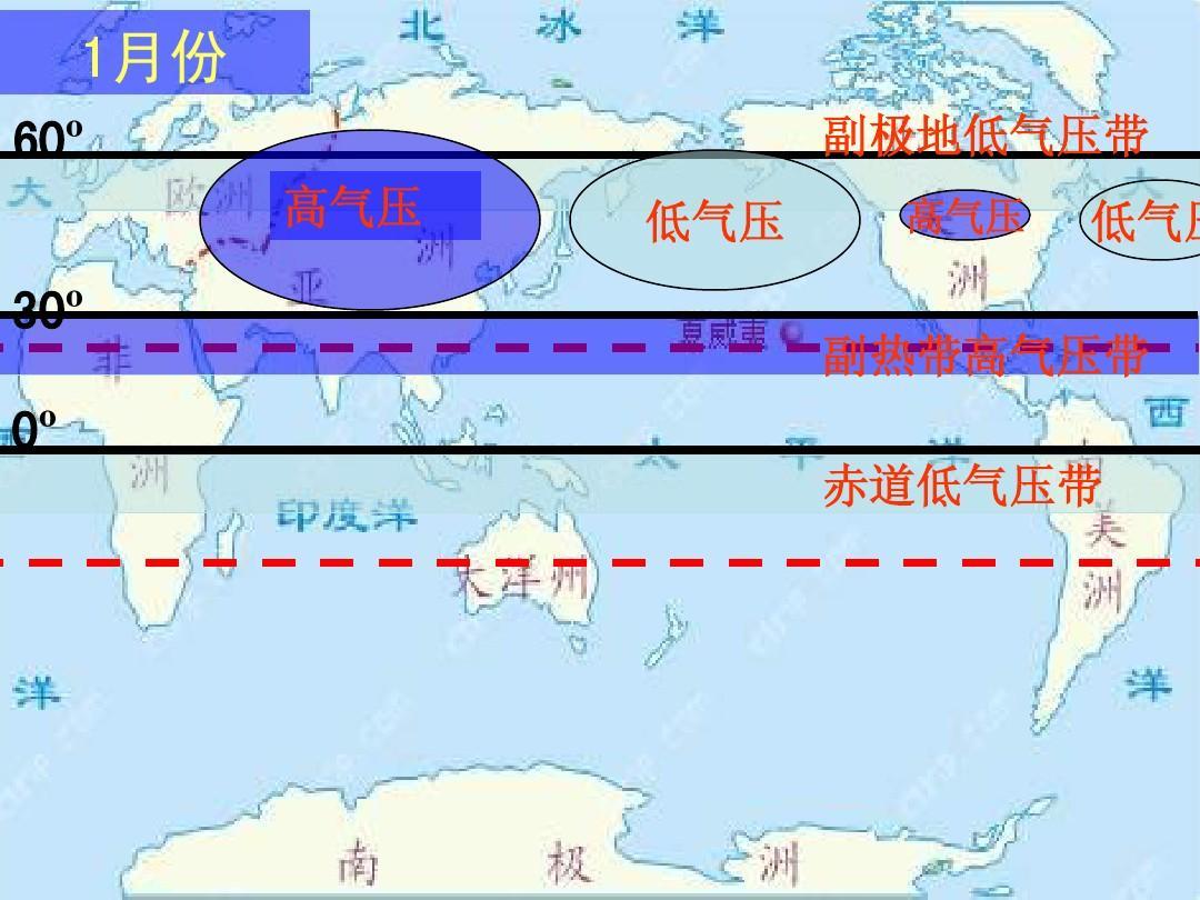 第5页 (共17页,当前第5页) 你可能喜欢 全球气压带风带的分布和移动图片
