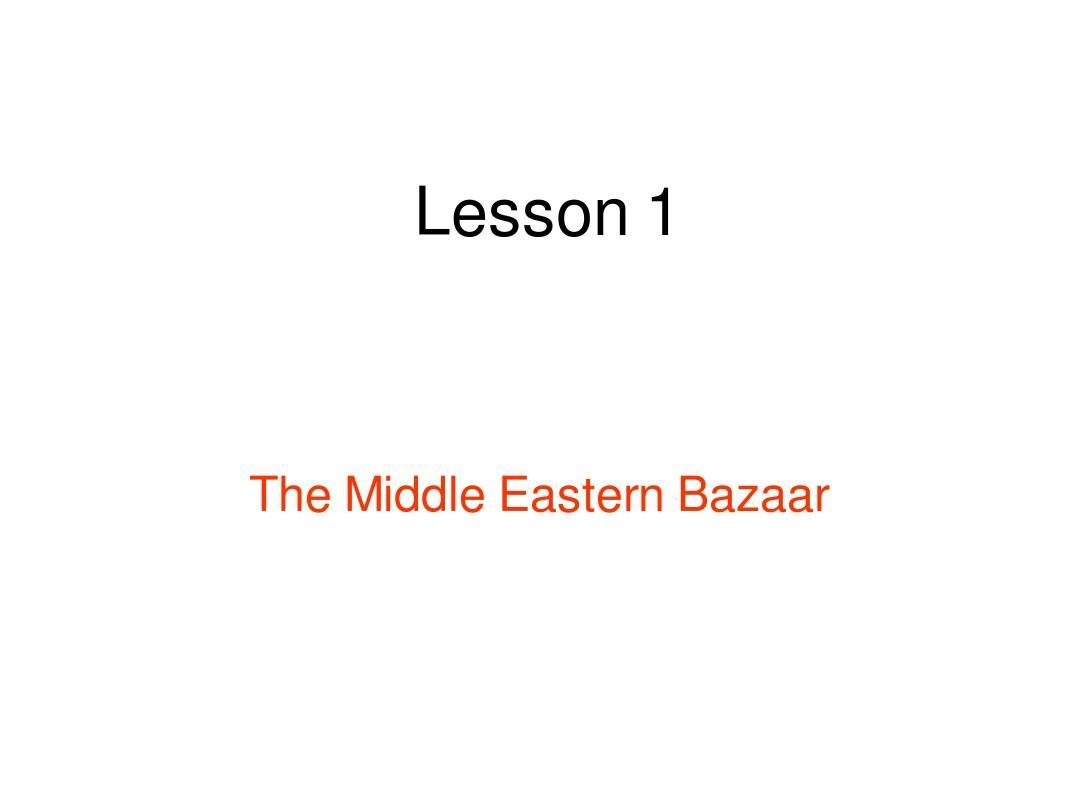 Lesson 1课件