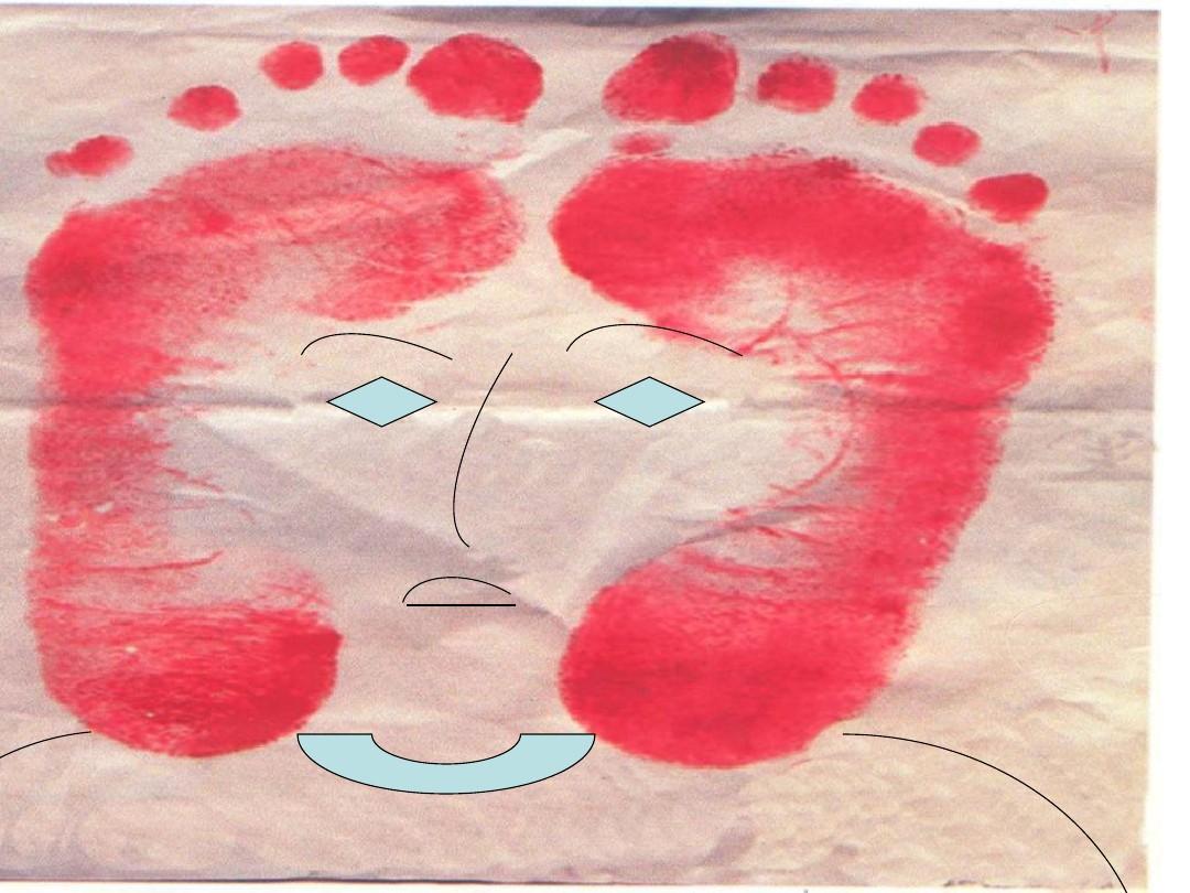 《第10课脚印的联想课件》小学美术人教版二年级下册图片