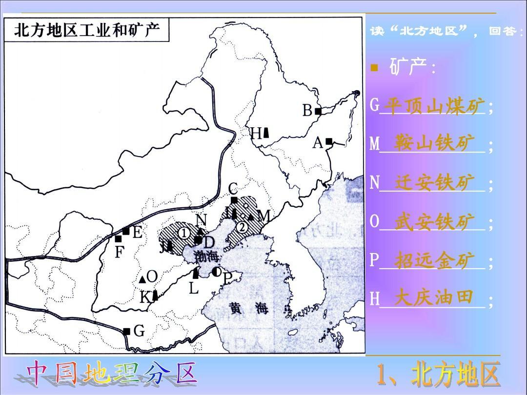 大庆油田 h_____图片
