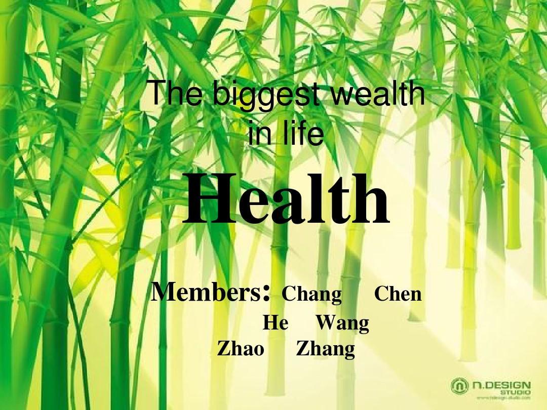 Health 健康 英语PPT